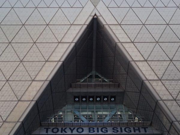 初めて行った東京ビッグサイト!まじビッグ。
